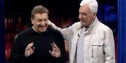 Antonio Vodanovic y Julio César Rodríguez en Pero Con Respeto